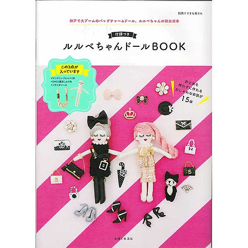 Doll Charm Booklet
