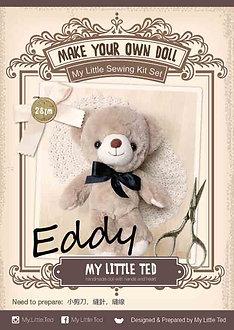 Eddy sewing kit set