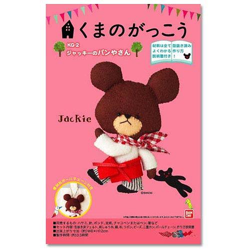Jackie DIY Kit