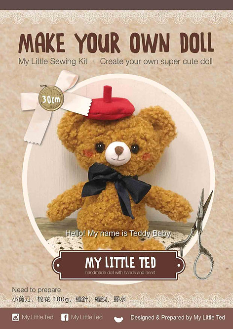 Teddy Baby
