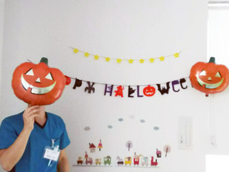 Halloween !!