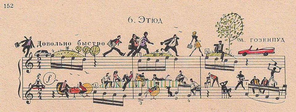 art-music-sheet.jpg