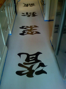 Painted chinese characters on floor