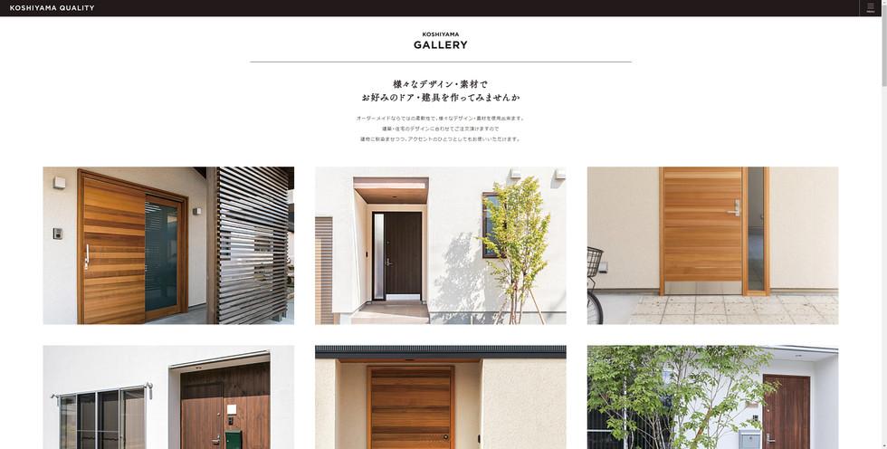 koshiyama.jpg