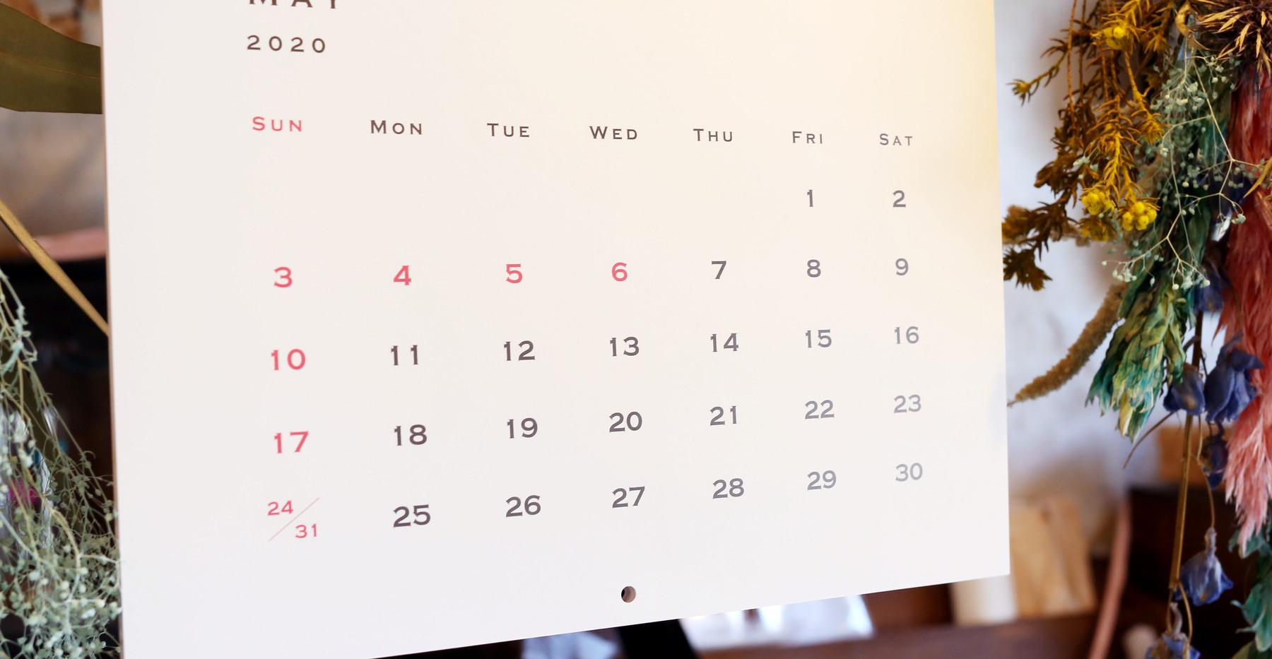 リングカレンダー A4サイズ