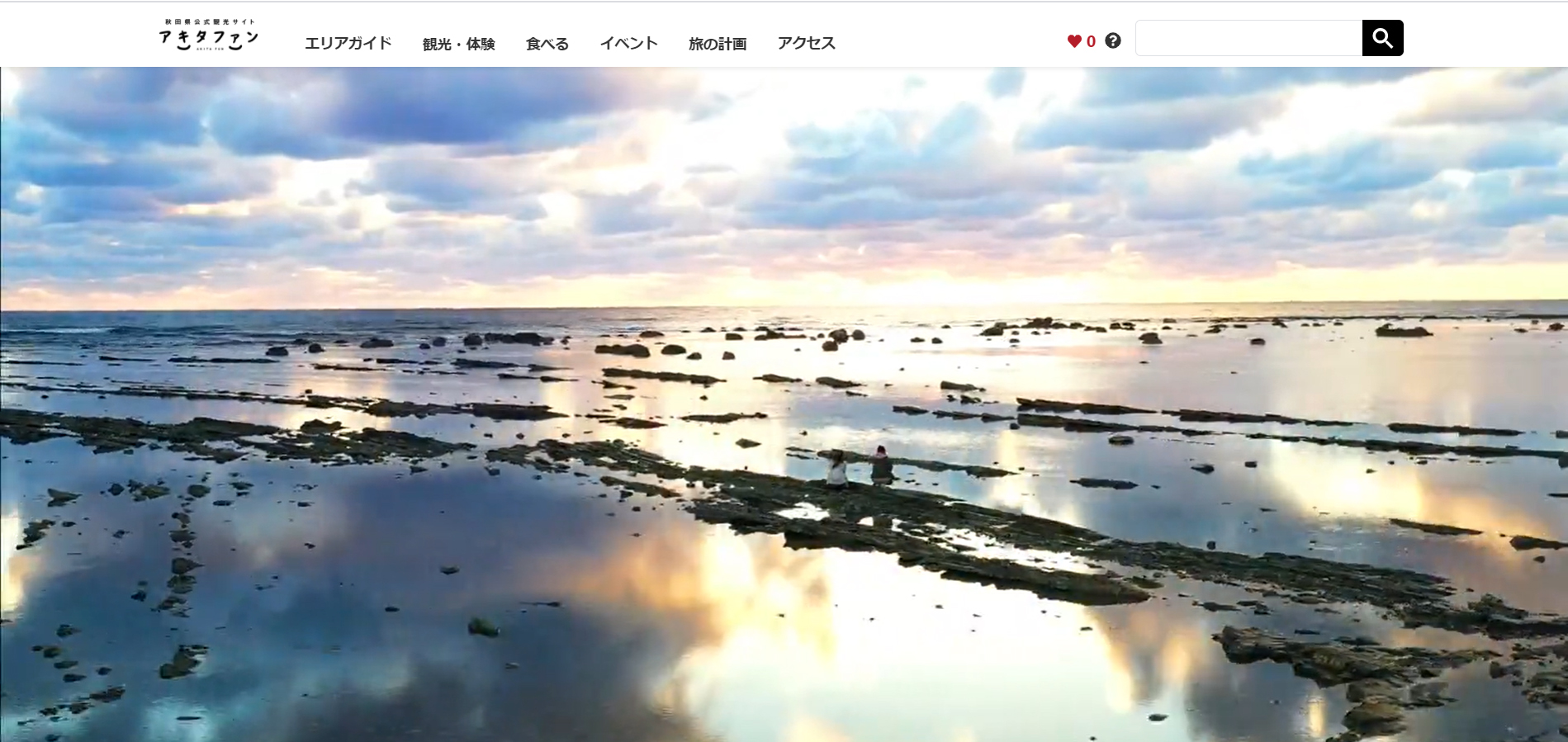 秋・冬編 PV撮影