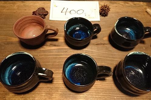 マグカップ小 CC202011a~f