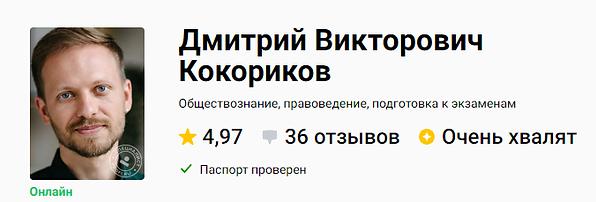 ПРОФИ.png