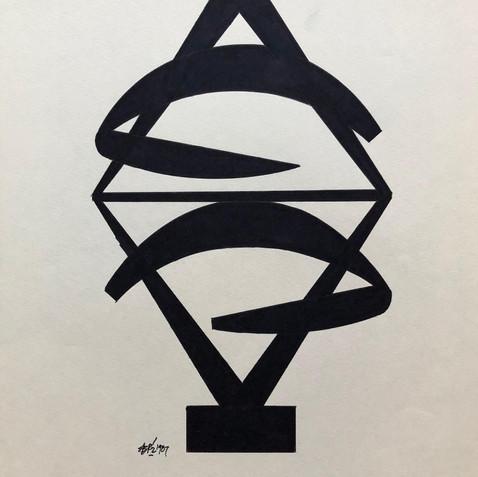 Sculpture Drawing No. 16