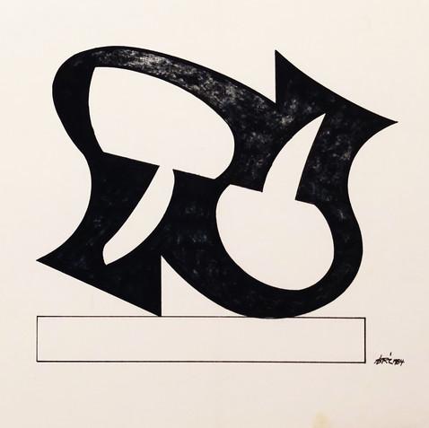 Sculpture Drawing No. 3