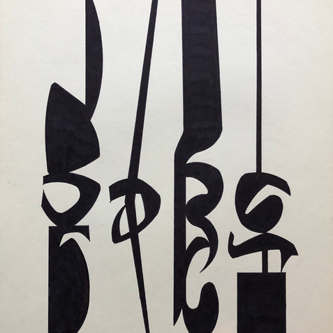 Sculpture Drawing No. 19