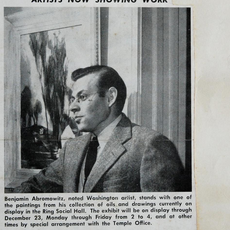 The Washington Hebrew Congregation solo exhibition, 1955