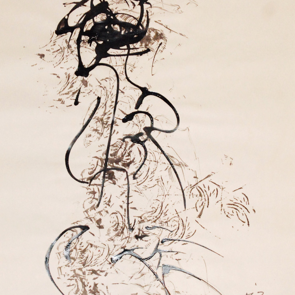 Nude Drawing No. 16