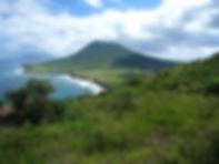 The Quil, St. Eustatius