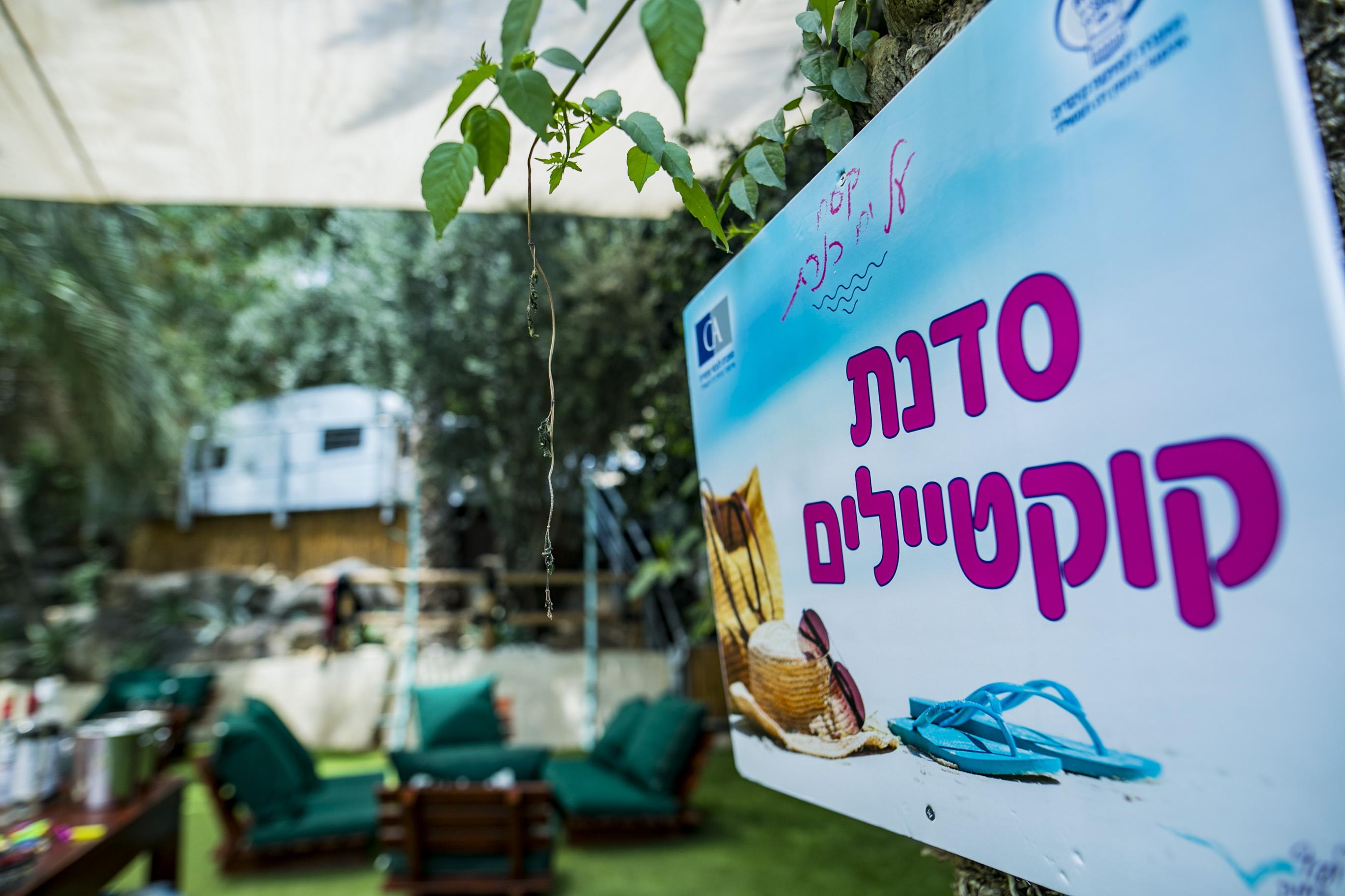Caesarea_0352