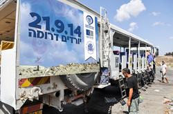 DSC-3משאית ספארי.jpg