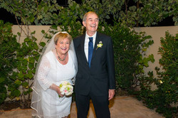 חתונה בהפתעה