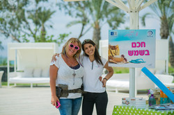 Caesarea_1093