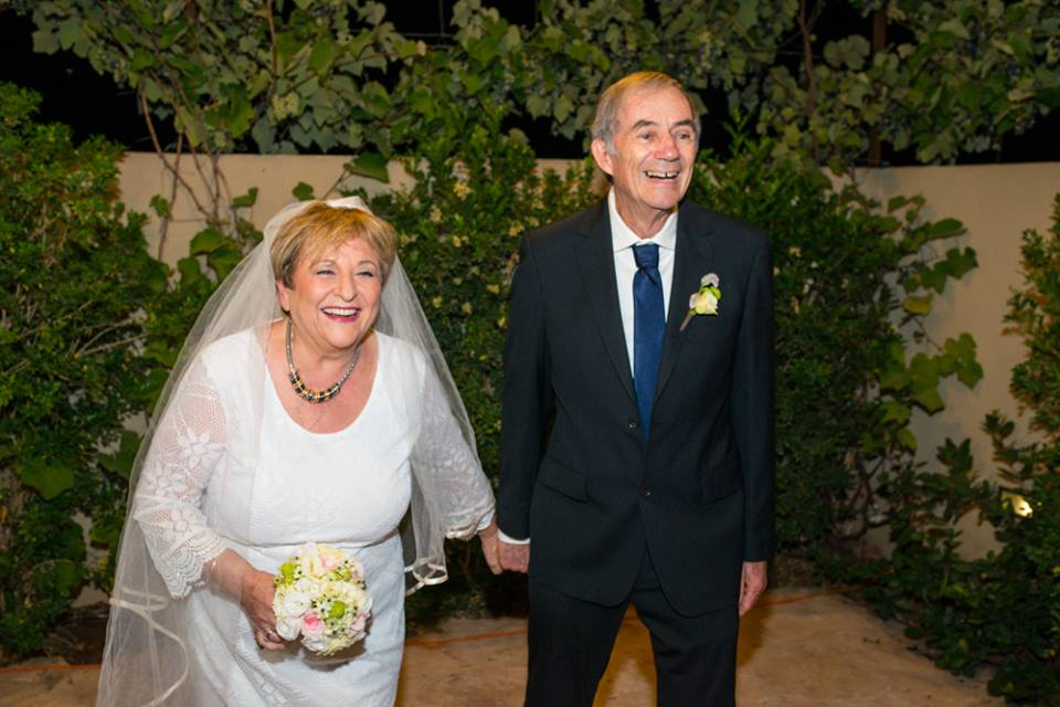 חתונת זהב