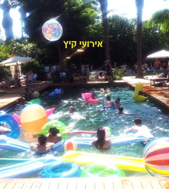 אירועי קיץ2.jpg