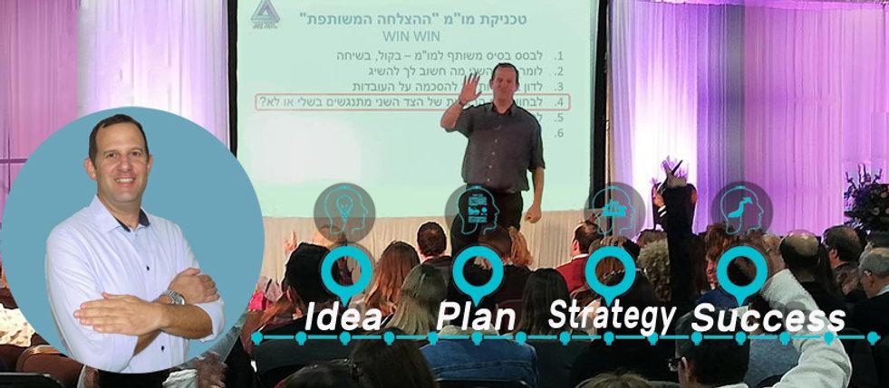 banner-speaker-page-en.jpg