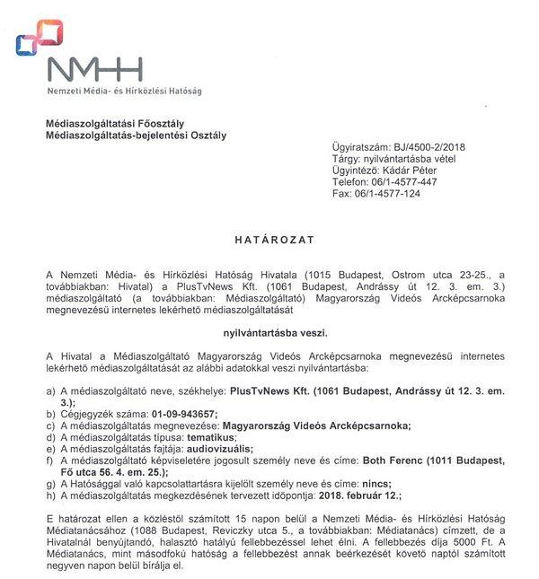 NMHH MVA.jpg
