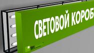 korob1.png