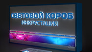 services_sk_ink_n.jpg