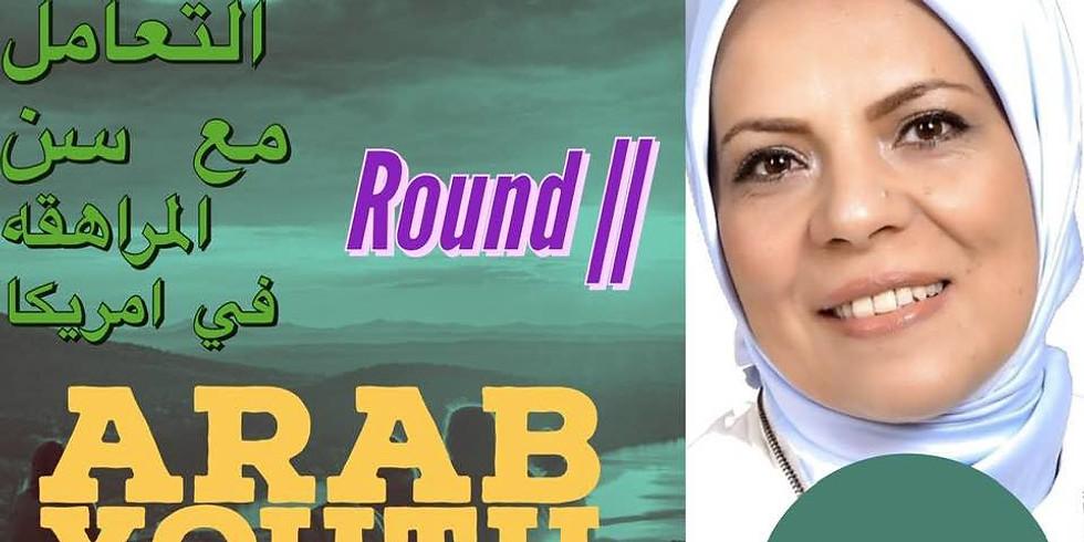 Arab Youth in USA & Canada Workshop
