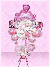 プリンセス バースデープレゼント ピンク バルーンスタンド 可愛い