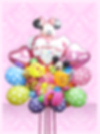 バルーンスタンド 1段 ディズニー ミニーちゃん 名前入り ミッキー プーさん オリジナル