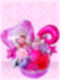バースデープレゼント 誕生日プレゼント アレンジ バルーンアレンジ オリジナル バービー ピンク