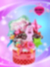 バースデープレゼント お誕生日プレゼント タオルケーキ