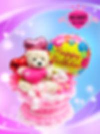 バースデープレゼント お誕生日プレゼント タオルケーキ クマ