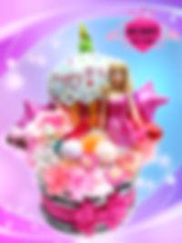 バースデープレゼント お誕生日プレゼント タオルケーキ 豪華 バービー