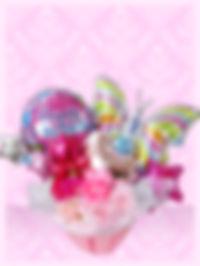 バースデープレゼント 誕生日プレゼント アレンジ バルーンアレンジ オリジナル 蝶々 バタフライ アレンジ 夜のお店 キラキラ