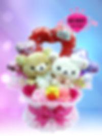 結婚祝い ウェディングタオルケーキ リラックマ オリジナル