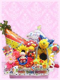 バースデープレゼント 誕生日プレゼント 子供 お菓子 キャンディ アレンジ バルーンアレンジ 1才のバースデー オモチャ 楽しい