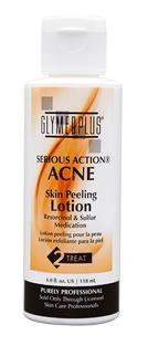 Skin Peeling Lotion