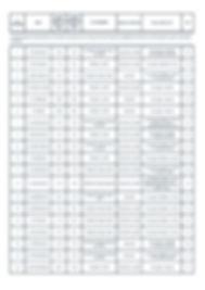 TARIF Chambre 2020  SITE JPEG nouveau.jp