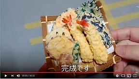 宿題王国:hajimeさん作品