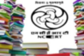 l_NCERT-Books_-1-1486982880_835x547.jpg