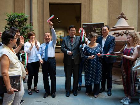 Han Yuchen. Il regno della purezza, dal 5 luglio 2019 a Firenze
