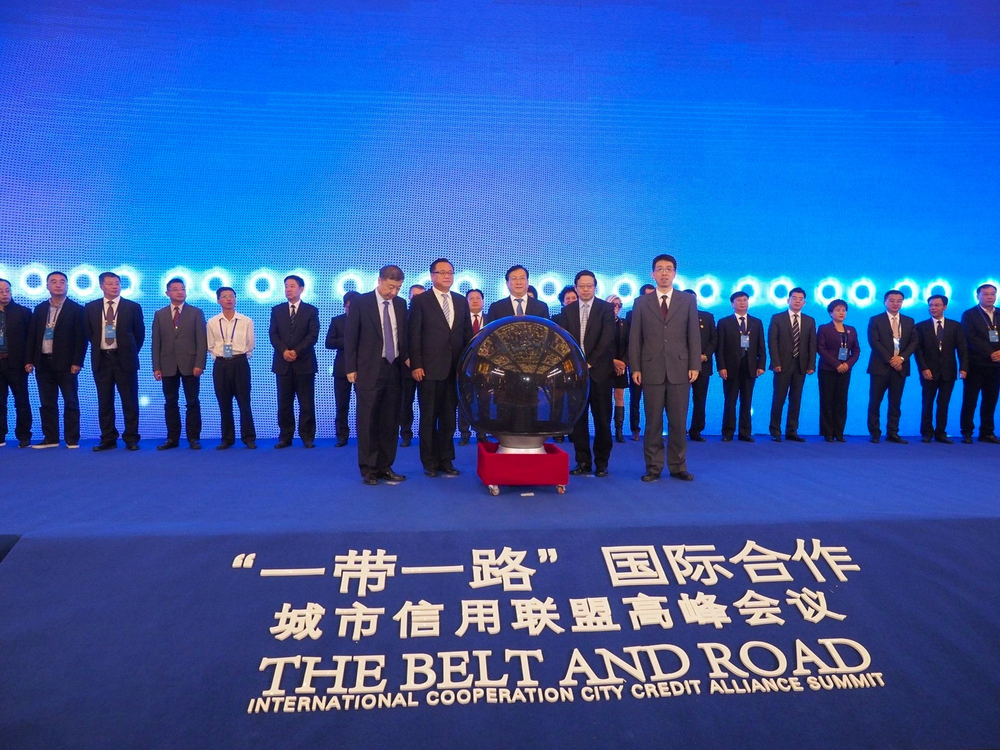 Belt and-Road