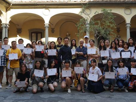 中国四川美术学院 赴意大利佛罗伦萨美术学院暑期交换生项目