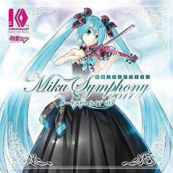 Hatsune Miku Symphony 2017