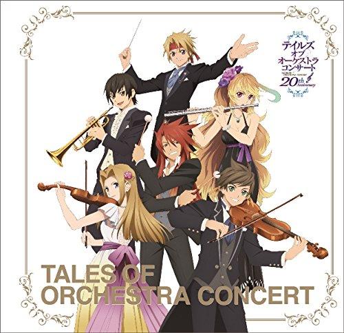 テイルズ・オブ・オーケストラ コンサート