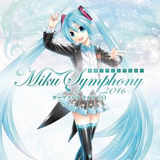 初音ミクシンフォニー~Miku Symphony 2016~