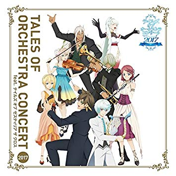 TALES OF ORCHESTRA 2017