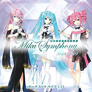 Hatsune Miku Symphony 2018